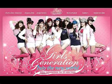 Generation The 1st Asia Tour Into The New World generation snsd the 1st asia tour concert into the new world new album