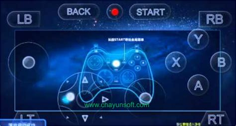 xbox 360 emulator for android xbox 360 emulator v1 3 6 apk gobel play