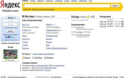 search engine kaldyn ru image search engine ru free engine image for user