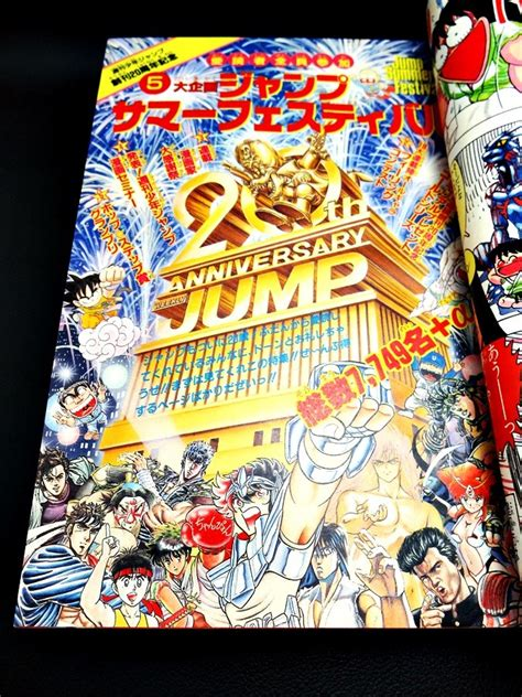 Shonen Jump Komik Vol 32 1988 vol 32 weekly shonen jump z color book