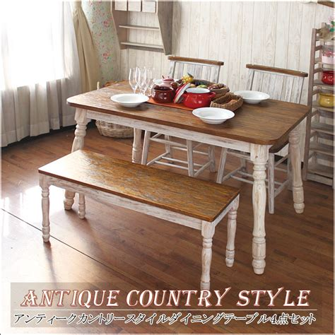 kagu mori rakuten global market seat dining table