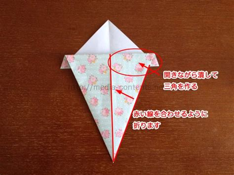Origami Umbrella Easy - origami umbrella comot