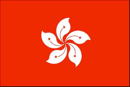 hong kong flag and description
