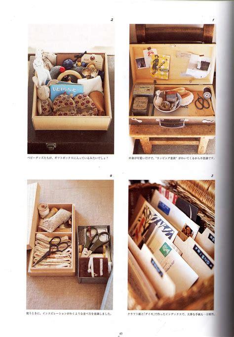 at home magazine come home magazine