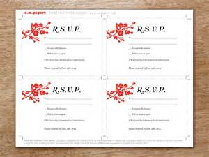 Response Cards For Wedding Template by Gong Xi Printable Wedding Rsvp Card
