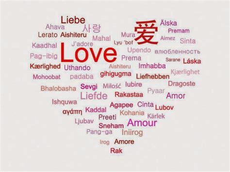 imagenes de amor japones frases de amor en japones y espa 241 ol emoticones 2012