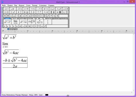 design science equation editor mathtype 6 9 скачать