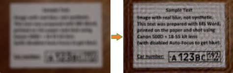 smartdeblur open source blur removal software