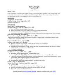 social worker resume objective statements and social