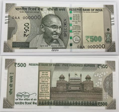 rs 1000 and 500 notes rs 500 and rs 1000 notes to be illegal starting from