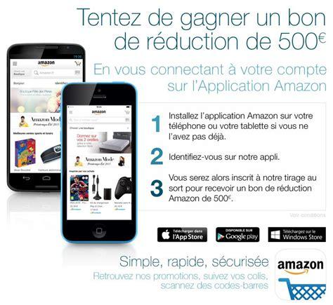 Mobile Giveaway Amazon - amazon fr amazon app tirage au sort 500