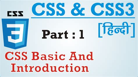 css tutorial for beginners in hindi css tutorial for beginners 57 linear gradients