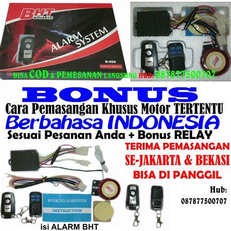 Alarm Motor Di Medan jual otomotif murah alarm motor remote di indonesia katalog or id