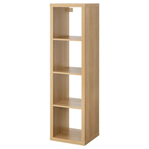 kallax shelving unit oak effect 42x147 cm ikea