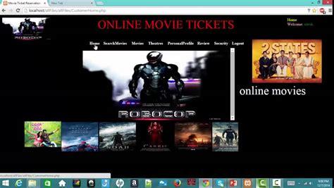 film online booking online movie ticket booking youtube