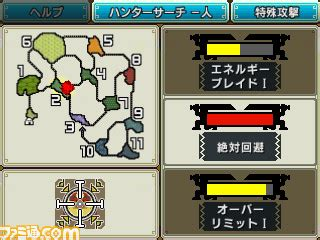 X 3ds Second tgs 15 x second trailer quot nyanter quot mode