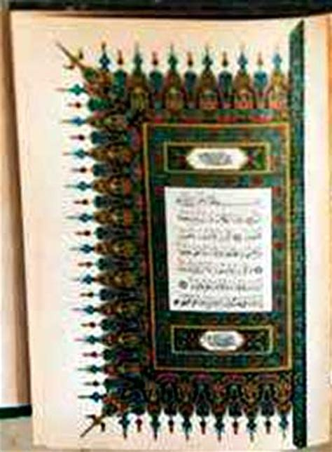 Rak Koran early arab period a historical tour of the holy land