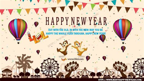 wishing happy new year 2018 new year wishes happy new year 2018 wishes