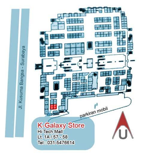 Printer Canon Hi Tech Mall Surabaya k galaxy komputer harga murah setiap hari