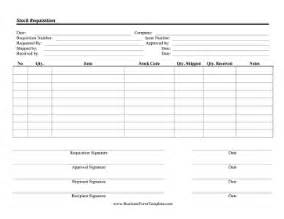 stock request form template stock requisition form template