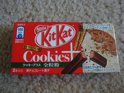 whole grains in japanese 237 best images about a a kitkat