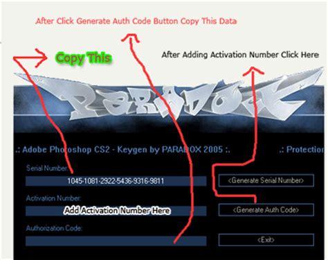 adobe photoshop cs2 serial number free mac free adobe photoshop cs1 and cs2 kegen and authorization