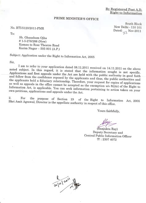 Appeal Letter Philhealth image gallery scanned copy