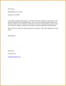 personal letter of recommendation template letter of personal recommendation sample character reference letter personal recommendation letter for friend cover letter templates