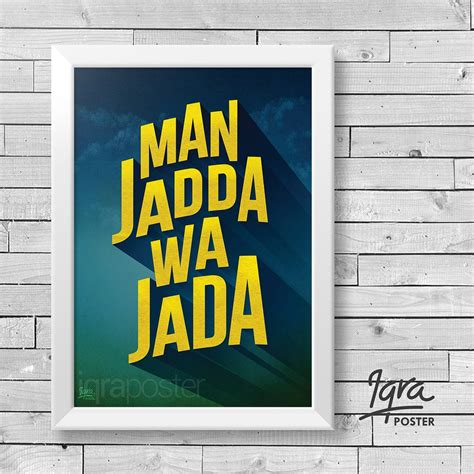 jual poster motivasi islami man jadda wa jada hiasan