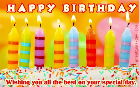 E Greeting Cards For Birthday Happy Birthday For Friends Free Ecards And Pics