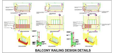 Balcony Railing Detail DWG   Plan n Design