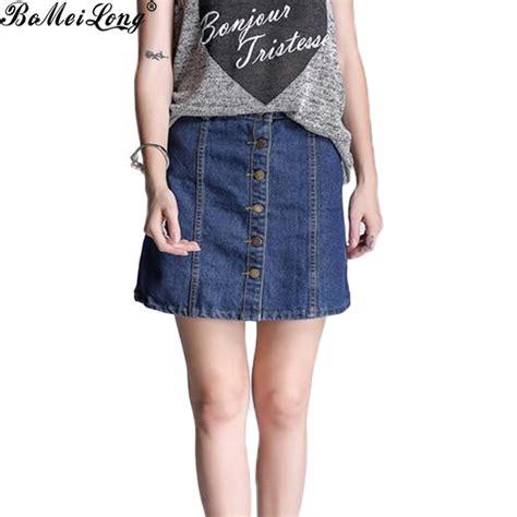 skirt high waist metal buttons denim skirts