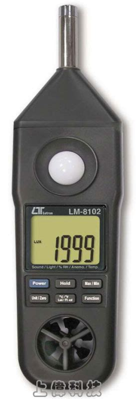 Lm 8102 5 In 1 Meter Anemometer Humidity Light Sound Temp Meter lm 8102 風速 照度 溫溼度 溫度 噪音計 sunwe精密儀器
