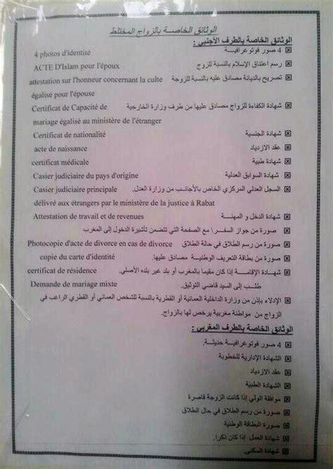 elenco documenti per carta di soggiorno richiesta certificato di matrimonio blackhairstylecuts