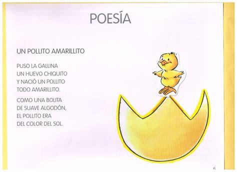 poesia imagenes sensoriales para ni os poemas con imagenes para ni 241 os buscar con google