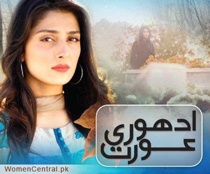 40 best ever green dramas of pakistan images on pinterest