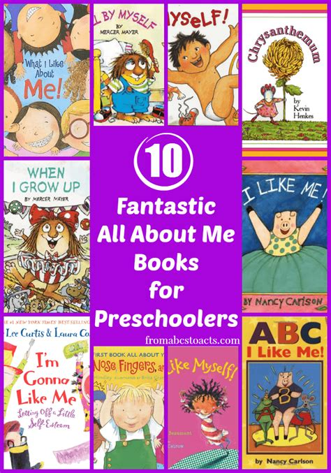 and me books all about me books for preschoolers from abcs to acts