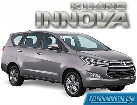 Harga Mobil Inova Baru spesifikasi dan harga toyota kijang innova bekas baru 2018