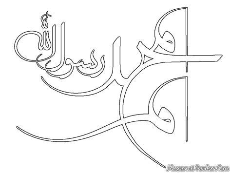 gambar kaligrafi muhammad apps directories