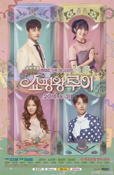 dramacool king s woman king is not easy engsub 2017 chinese drama asianvote