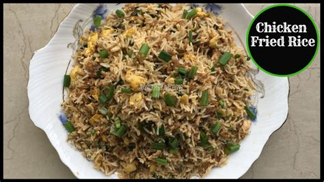 chicken fried rice recipe step by step how to make fried