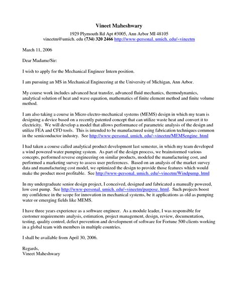 sle cover letter for environmental internship