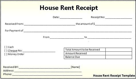 email rent receipt template money receipt format doc blank receipt template word