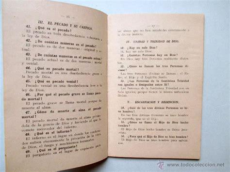 libro mi primera comunion catecismo del nino mi primera libro catecismo de la doctrina cristiana 2 186 g comprar