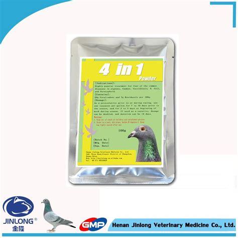 Pigeon Medicine pigeon racing medicine furaltadone ronidazole powder