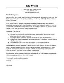 customer service representative cover letter sample my