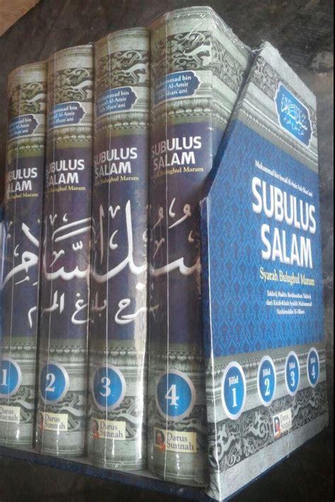 Syarah Musnad Syafii buku subulus salam syarah bulughul maram satu set 3 jilid