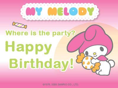 My Melody Birthday Card Happy Birthday My Melody Littlebignetwork Com