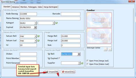 Cek Format Date Php | transaksi penjualan menggunakan voucher di software toko