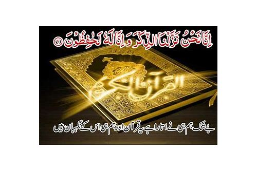 sudais full quran download free mp3